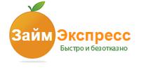 займ-экспресс официальный сайт волгоград