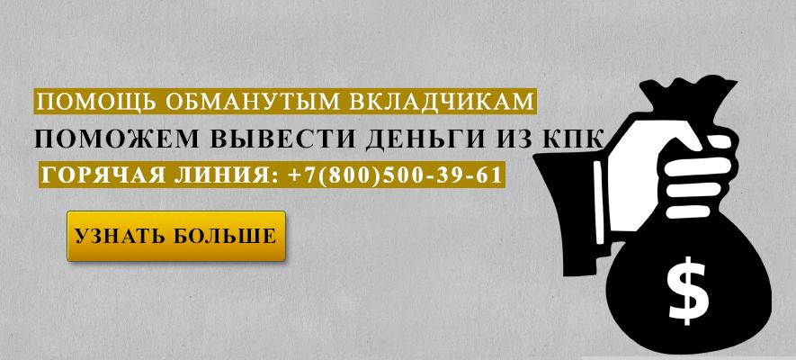 Почта банк кредит 11.9 условия